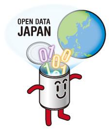 開いた缶(=官)でオープンデータを表現したロゴマーク(資料:内閣官房)