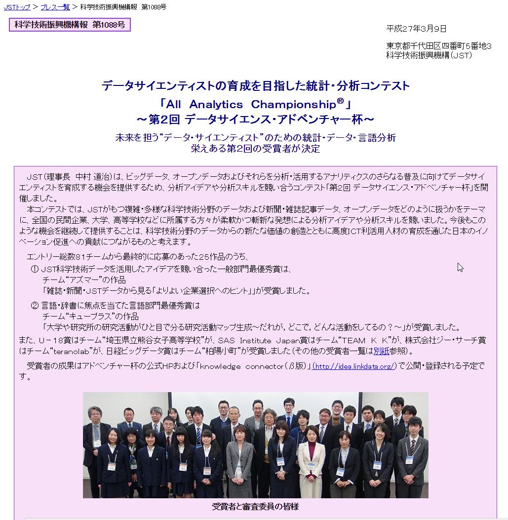 SnapCrab_Desktop_2015-3-10_12-35-19_No-00