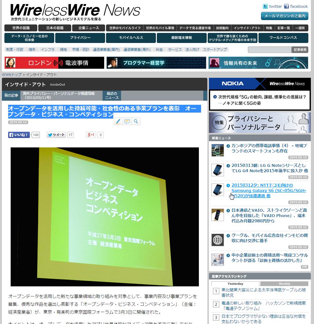SnapCrab_Desktop_2015-3-13_16-5-19_No-00