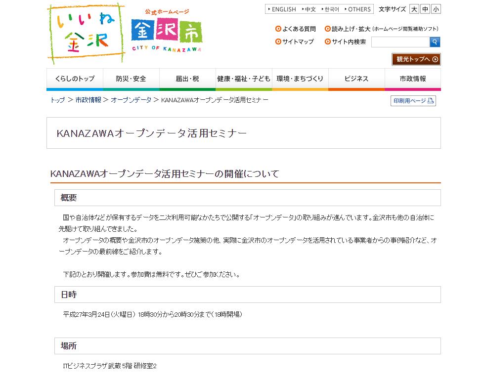 SnapCrab_Desktop_2015-3-16_13-26-54_No-00