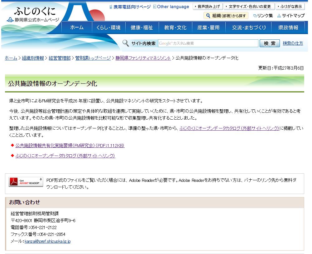SnapCrab_Desktop_2015-3-20_15-0-27_No-00