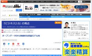 SnapCrab_Desktop_2015-3-4_15-47-35_No-00