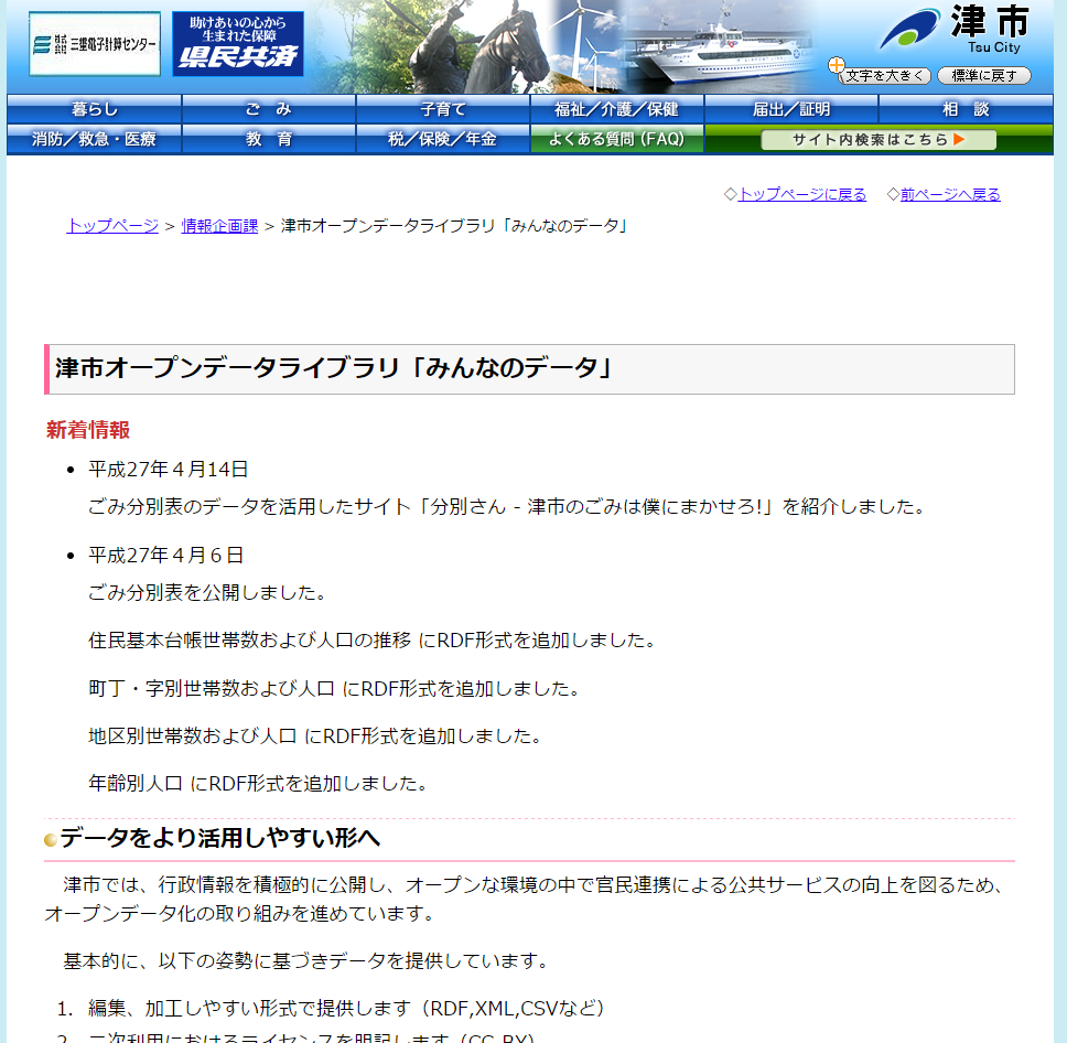 SnapCrab_NoName_2015-4-24_12-42-38_No-00