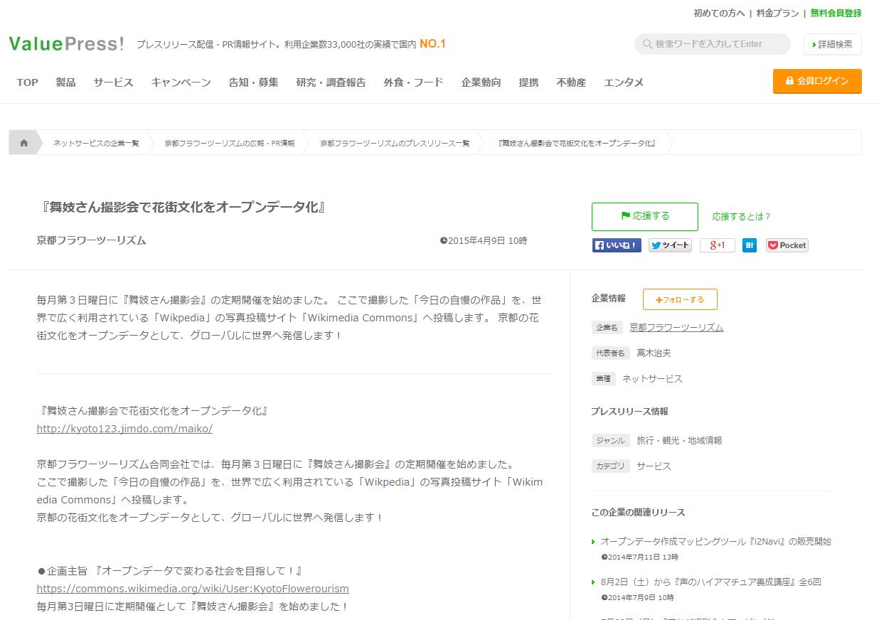 SnapCrab_NoName_2015-4-9_16-19-38_No-00