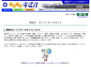 SnapCrab_NoName_2015-6-23_14-51-40_No-00