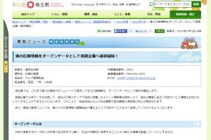 SnapCrab_NoName_2015-8-25_12-48-13_No-00