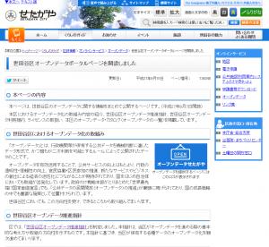 SnapCrab_NoName_2015-9-15_21-33-50_No-00